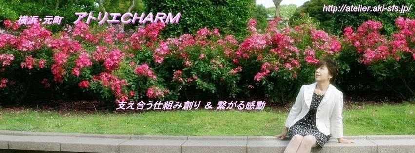 横浜・元町 カウンセリング/コーチング/ オフィスレンタル
